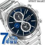 セイコー スピリットスマート ソーラー クロノグラフ SBPY115 SEIKO SPIRIT SMART メンズ 腕時計 ネイビー【あす楽対応】