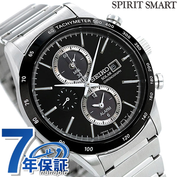 セイコー スピリットスマート ソーラー クロノグラフ SBPY119 SEIKO SPIRIT SMART メンズ 腕時計 ブラック【あす楽対応】