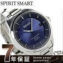 セイコー 電波ソーラー スピリットスマート コンフォテックス チタン SBTM209 SEIKO SPIRIT SMART メンズ 腕時計 ブルー