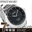 セイコー 電波ソーラー スピリットスマート コンフォテックス チタン SBTM211 SEIKO SPIRIT SMART メンズ 腕時計 ブラック