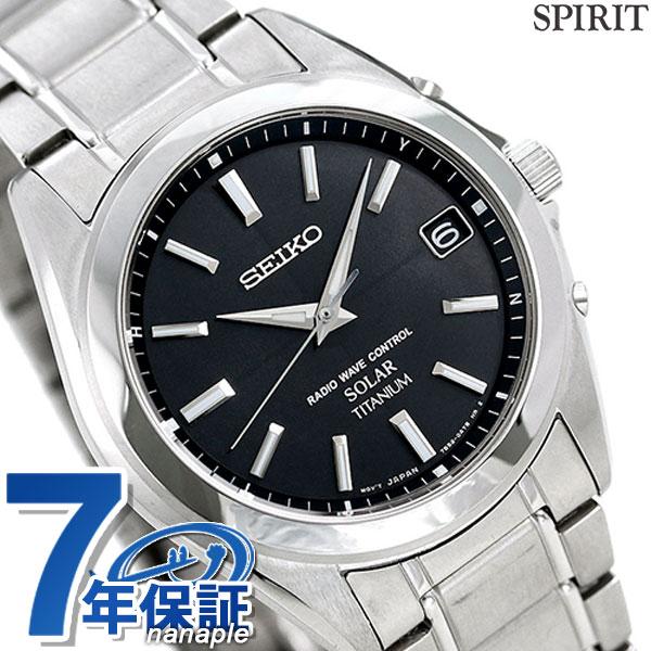 セイコー スピリットスマート 電波ソーラー メンズ 腕時計 SBTM217 SEIKO SPIRIT SMART コンフォテックス チタン ブラック