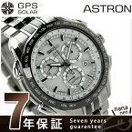 セイコー アストロン GPS ソーラー 第二世代 限定モデル コンフォテックス チタン SBXB001 SEIKO ASTRON メンズ 腕時計 クロノグラフ【あす楽対応】【ASTRON201503】
