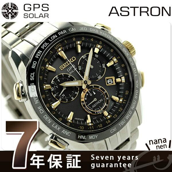 【ノベルティ ケース・ショッパー付き♪】 SBXB007 セイコー アストロン GPS ソーラー 第二世代 コンフォテックス チタン SEIKO ASTRON メンズ 腕時計 クロノグラフ ブラック×ゴールド