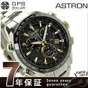 【パスポートケース付き♪】SBXB007 セイコー アストロン GPS ソーラー 第二世代 コンフォテックス チタン SEIKO ASTRON メンズ 腕時計 クロノグラフ ブラック×ゴールド