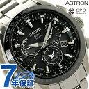 SBXB045 セイコー アストロン GPSソーラー 8Xシリーズ デュアルタイム SEIKO ASTRON 腕時計 ブラック