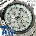 SBXB047 セイコー アストロン GPSソーラー 8Xシリーズ デュアルタイム SEIKO ASTRON 腕時計 ホワイト