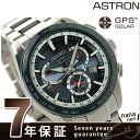 【ポーチ付き♪】SBXB053 セイコー アストロン GPSソーラー 8Xシリーズ デュアルタイム SEIKO ASTRON 腕時計 ブルー
