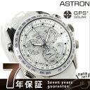 【ショッパー付き♪】SBXB069 セイコー アストロン GPSソーラー 8Xシリーズ クロノグラフ SEIKO ASTRON 腕時計 ホワイト