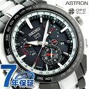 【ポーチ付き♪】 SBXB071 セイコー アストロン 8Xシリーズ 日本限定モデル SEIKO ASTRON 腕時計 デュアルタイム ブラック×ホワイト