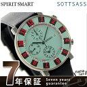 セイコー スピリット スマート ソットサス 限定モデル SCEB023 SEIKO SPIRIT メンズ 腕時計 クオーツ クロノグラフ サックスブルー×ブラック