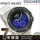 セイコー スピリット クロノグラフ ジウジアーロ デザイン 2nd 限定モデル SCED021 SEIKO SPIRIT SMART メンズ 腕時計 クオーツ ブルー