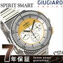セイコー スピリット クロノグラフ ジウジアーロ デザイン 2nd 限定モデル SCED025 SEIKO SPIRIT SMART メンズ 腕時計 クオーツ シルバー×ゴールド
