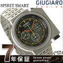 セイコー スピリット ジウジアーロ 限定モデル SCED035 SEIKO SPIRIT メンズ 腕時計 クロノグラフ