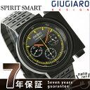 セイコー スピリット ジウジアーロ 限定モデル SCED037 SEIKO SPIRIT メンズ 腕時計 クロノグラフ【あす楽対応】