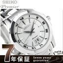 セイコー プルミエ ペアウォッチ メンズ 腕時計 SCJL001 SEIKO Premier デイト シルバー