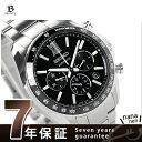 セイコー ブライツ 自動巻き クロノグラフ コンフォテックス SDGZ011 SEIKO BRIGHTZ メンズ 腕時計 ブラック
