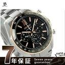 セイコー ブライツ 自動巻き クロノグラフ コンフォテックス SDGZ012 SEIKO BRIGHTZ メンズ 腕時計 ブラック×ピンクゴールド