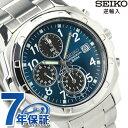 セイコー 逆輸入 海外モデル 高速クロノグラフ SND193P1 (SND193P) SEIKO メンズ 腕時計 クオーツ ブルー×ブラック