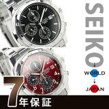 セイコー 逆輸入 海外モデル 高速クロノグラフ 腕時計 選べるモデル SND195 SEIKO