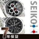 セイコー 逆輸入 海外モデル 高速クロノグラフ 腕時計 選べるモデル SND367 SEIKO