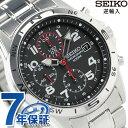 セイコー 逆輸入 海外モデル 高速クロノグラフ SND375P1 (SND375P) SEIKO メンズ 腕時計 クオーツ ブラック【あす楽対応】