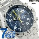 セイコー 逆輸入 海外モデル 高速クロノグラフ SND379P1 (SND379P) SEIKO メンズ 腕時計 クオーツ ネイビー【あす楽対応】