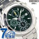 セイコー 逆輸入 海外モデル 高速クロノグラフ SND411P1 SEIKO メンズ 腕時計 クオーツ グリーン【あす楽対応】