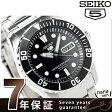 セイコー 逆輸入 海外モデル 5 スポーツ 日本製 SNZF17J1(SNZF17JC) SEIKO 自動巻き メンズ 腕時計 ブラック