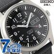 【7月末頃入荷予定 分予約受付中♪】セイコー 逆輸入 海外モデル 5 スポーツ 日本製 SNZG15J1(SNZG15JC) SEIKO 自動巻き メンズ 腕時計 ブラック ナイロンベルト