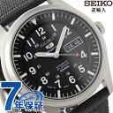 セイコー 逆輸入 海外モデル 5 スポーツ 日本製 SNZG15J1(SNZG15JC) SEIKO 自動巻き メンズ 腕時計 ブラック ナイロンベルト【あす楽対応】