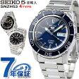 セイコー 5 逆輸入 海外モデル 自動巻き 日本製 腕時計 選べるモデル SNZH53 SEIKO