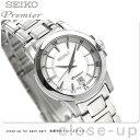 セイコー プルミエ レディース 腕時計 SRJB013 SEIKO Premier デイト シルバー