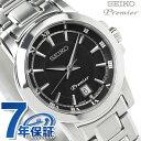 セイコー プルミエ レディース 腕時計 SRJB015 SEIKO Premier デイト ブラック