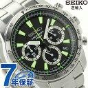 セイコー 逆輸入 海外モデル クロノグラフ クオーツ SSB027P1(SSB027PC) SEIKO メンズ 腕時計 ブラック 時計