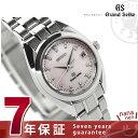 STGF077 グランド セイコー ダイヤモンド レディース 腕時計 GRAND SEIKO クオーツ ピンクシェル