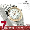 STGF086 グランド セイコー スモール レディース 26mm ダイヤモンド GRAND SEIKO 腕時計 ホワイトシェル