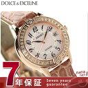 セイコー エクセリーヌ 電波ソーラー プレステージ ライン SWCW076 SEIKO DOLCE&EXCELINE レディース 腕時計 ダイヤモンド ピンク レザーベルト