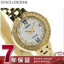 【ポイント19倍!25日20時〜4H限定】セイコー エクセリーヌ 電波ソーラー プレステージライン SWCW086 SEIKO DOLCE&EXCELINE レディース 腕時計 ダイヤモンド シルバー×ゴールド
