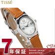 セイコー ティセ ソーラー レディース 腕時計 SWFA147 SEIKO TISSE シルバー×ブラウン レザーベルト