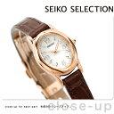 セイコー ティセ ソーラー レディース 腕時計 SWFA148 SEIKO TISSE ピンクゴールド×ダークブラウン レザーベルト