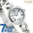 セイコー ティセ ソーラー レディース 腕時計 SWFA151 SEIKO TISSE シルバー【あす楽対応】