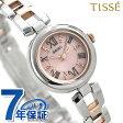 セイコー ティセ ソーラー レディース 腕時計 SWFA153 SEIKO TISSE ピンク×ピンクゴールド【あす楽対応】