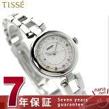 【ハンドクリーム付き?】セイコー ティセ ソーラー 限定モデル SWFA155 SEIKO TISSE レディース 腕時計 シルバー