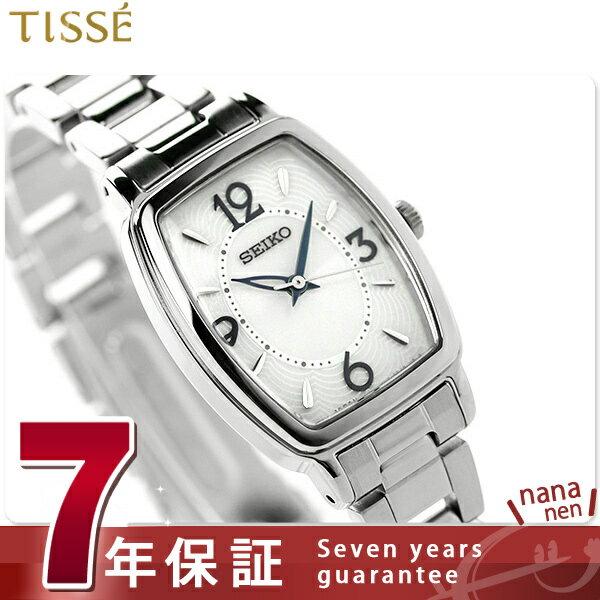 セイコー ティセ トノーソーラー レディース 腕時計 SWFA159 SEIKO TISSE ホワイト [新品][7年保証][送料無料]