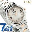 セイコー ティセ 電波ソーラー レディース 腕時計 SWFH019 SEIKO TISSE ピンクゴールド【あす楽対応】