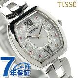 【ハンドクリーム付き?】セイコー ティセ 限定モデル 電波ソーラー SWFH035 SEIKO TISSE レディース 腕時計 シルバー