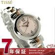 セイコー ティセ 電波ソーラー レディース 腕時計 SWFH043 SEIKO TISSE ピンク【あす楽対応】