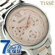 セイコー ティセ ソーラー マルチファンクション SWFJ003 SEIKO TISSE レディース 腕時計 ピンク×ピンクゴールド
