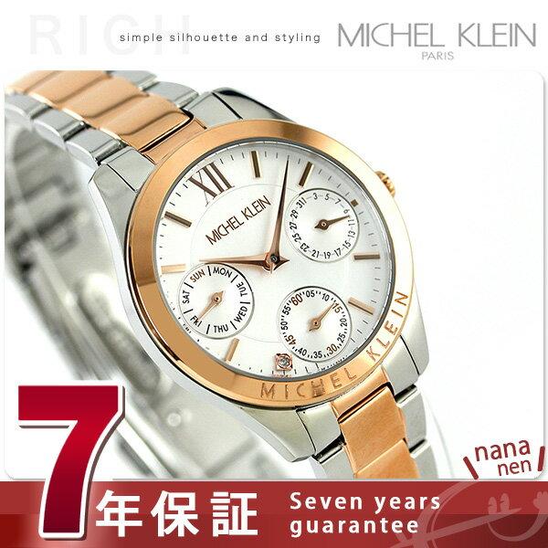 ミッシェルクラン ミドルサイズ クオーツ 腕時計 AJCT006 MICHEL KLEIN ホワイト×ピンクゴールド [新品][7年保証][送料無料]