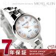 ミッシェルクラン 限定モデル ソーラー レディース 腕時計 AVCD702 MICHEL KLEIN ホワイト